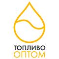 "Логотип компании ""Топливо оптом"""