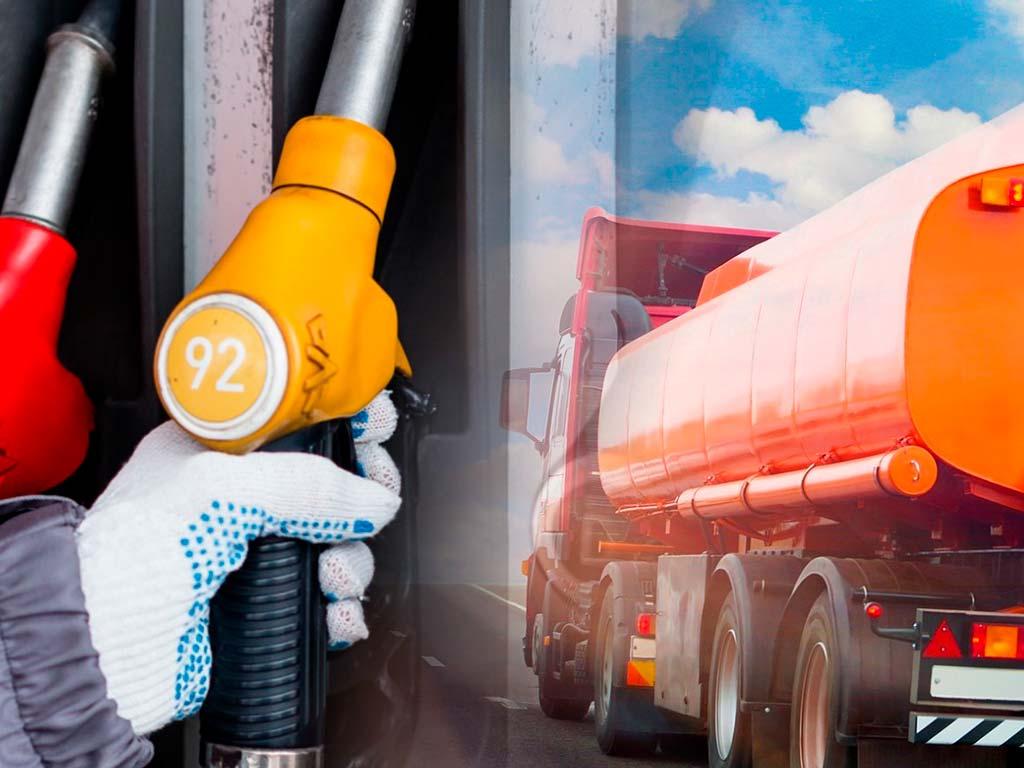 Бензин 92 оптом — Купить в Москве и МО