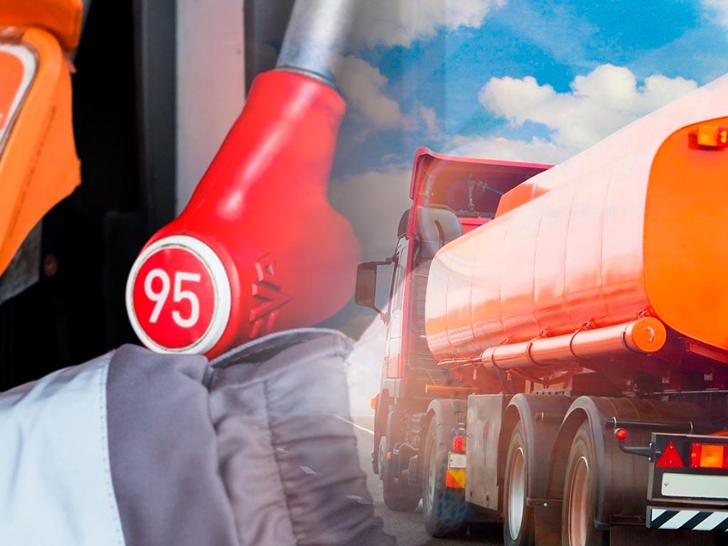 Бензин АИ 95 оптом — Купить в Москве и МО