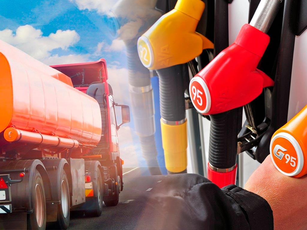 Бензин оптом