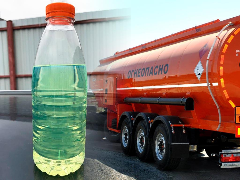 Дизельное топливо ЕВРО 5 оптом