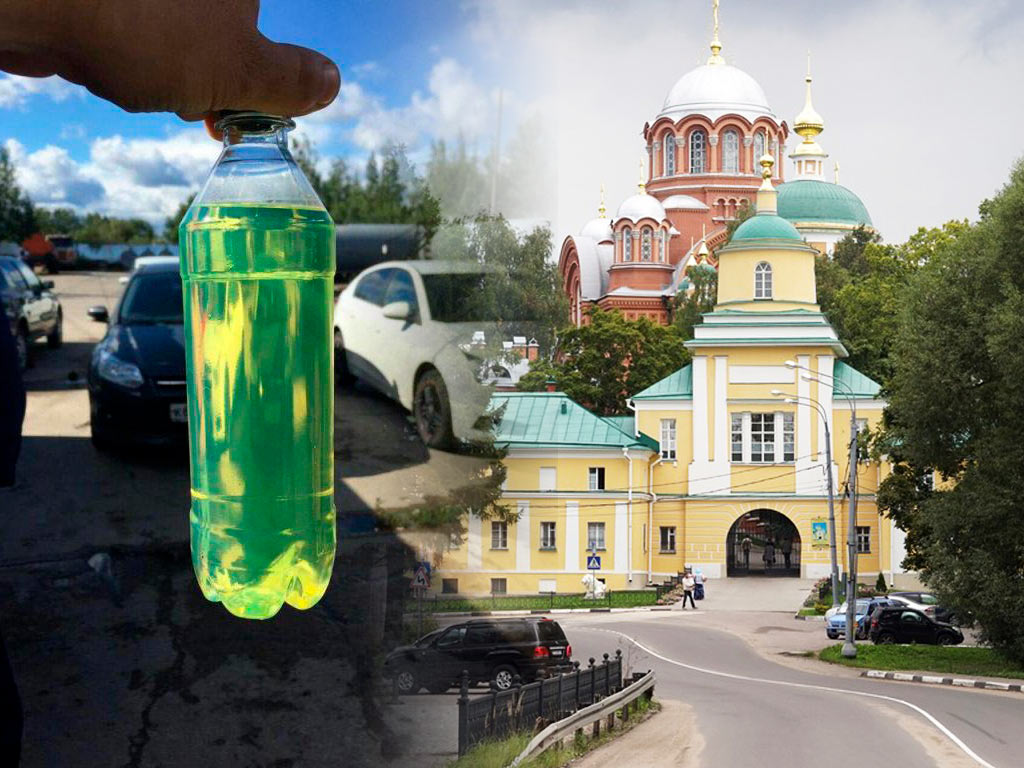 Дизельное топливо оптом в Хотьково - доставка дизтоплива оптом