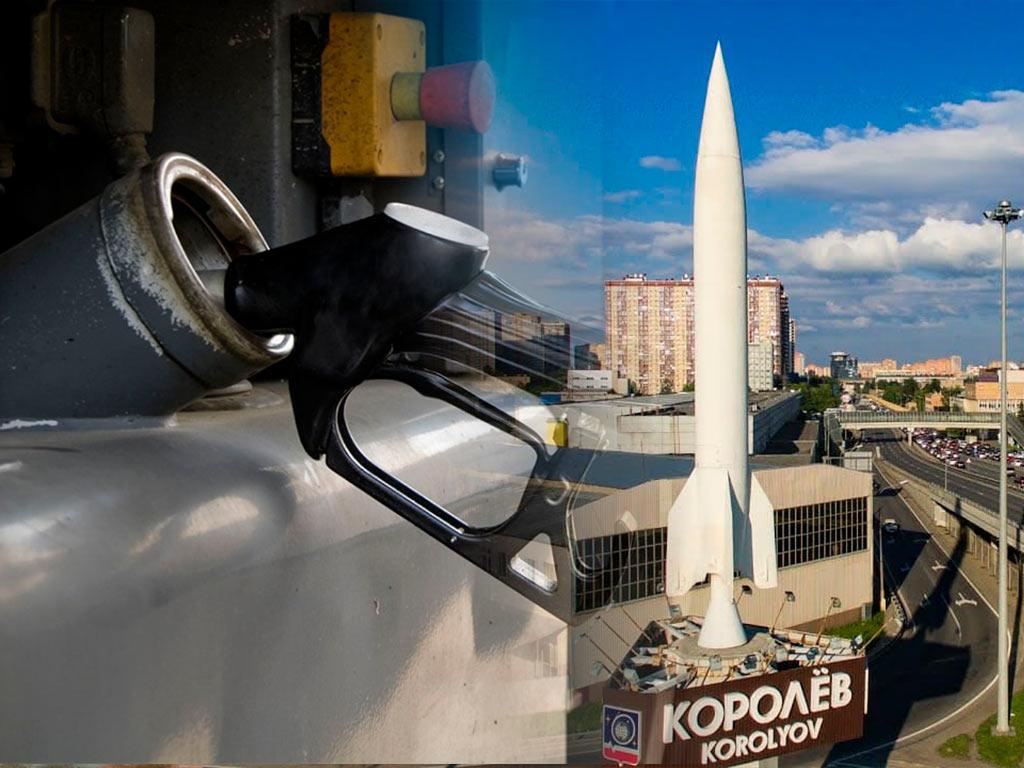 Дизельное топливо оптом в Королёве - доставка дизтоплива оптом