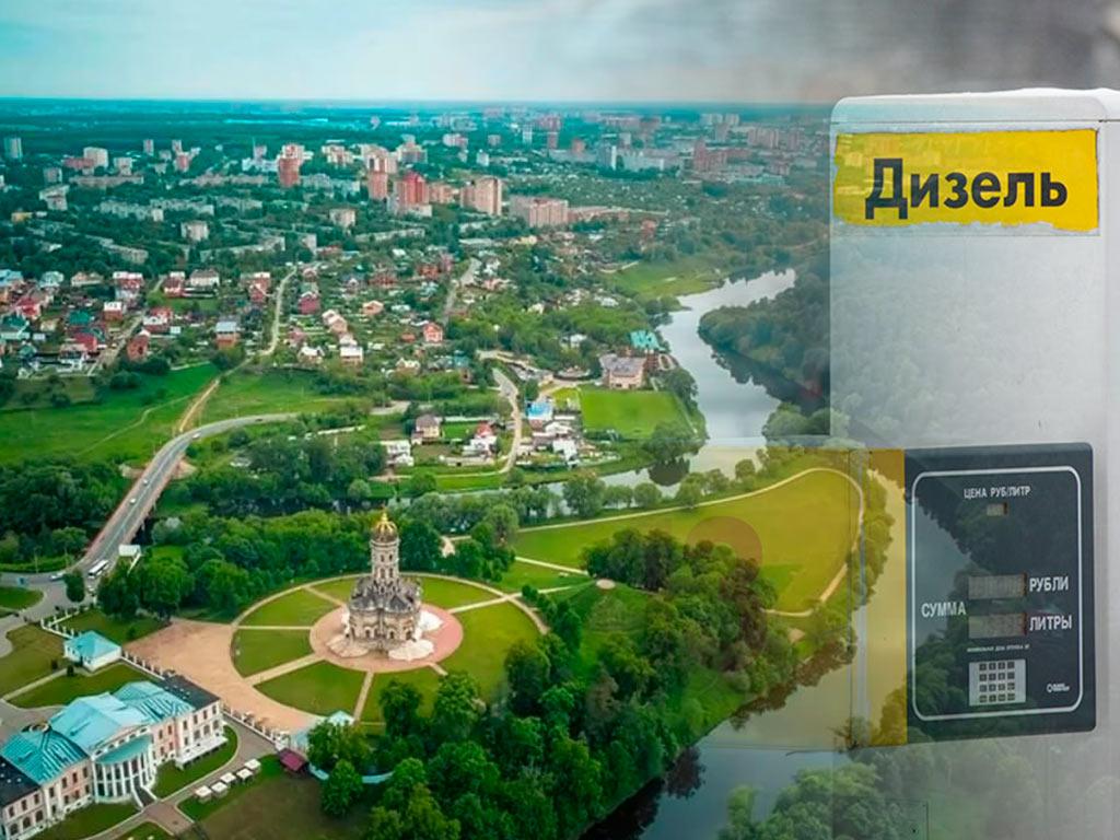 Дизельное топливо оптом в Подольске - доставка дизтоплива оптом